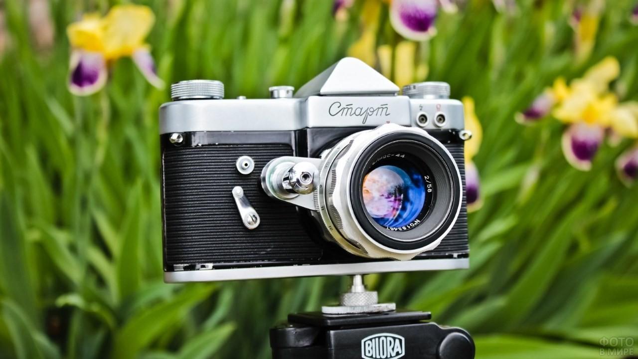 Фотоаппарат Старт