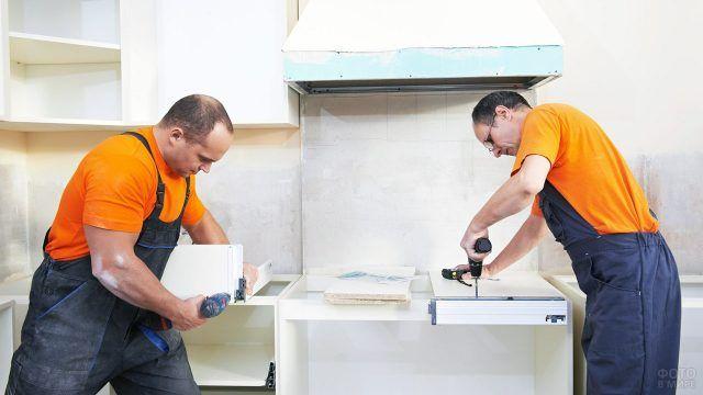 Процесс сборки кухонного гарнитура