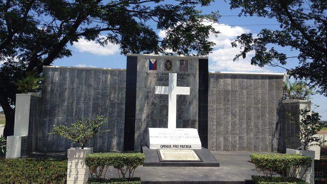 Мемориал битвы за Батаан 1942 года