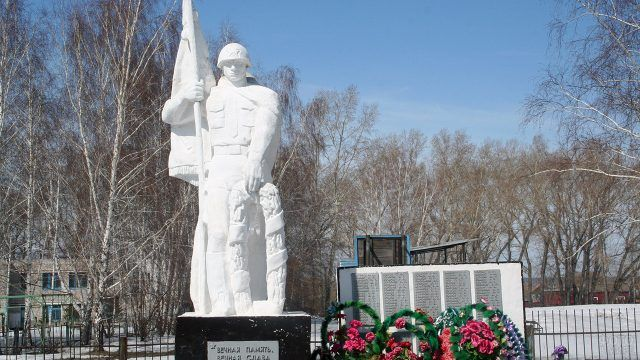 Мемориал памяти погибшим в годы ВОВ в Алтайском крае