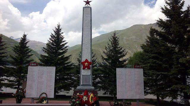 Мемориал погибшим в годы ВОВ установленный в Кабардино-Балкарии