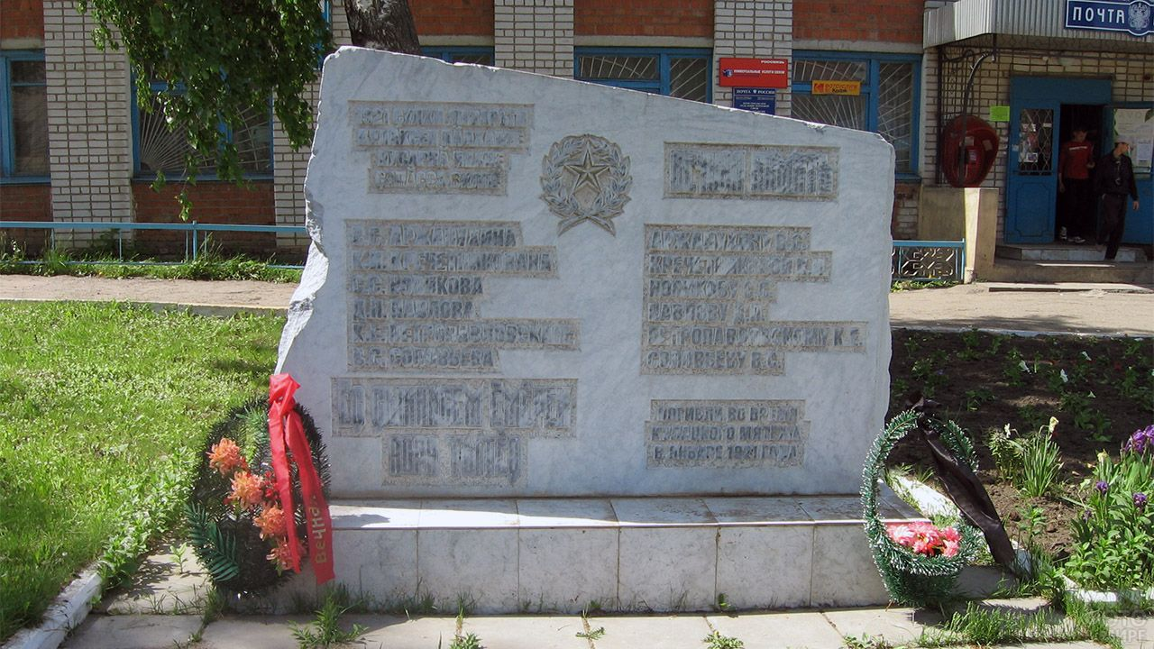 Мемориал в честь памяти погибших комсомольцев в кулацком мятеже 1921 года