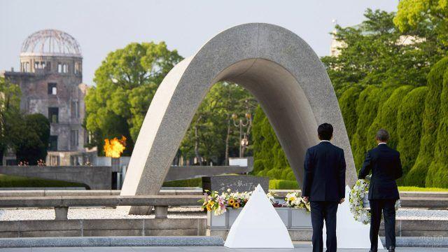 Мемориал жертвам Хиросимы