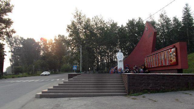 Памятник погибшим воинам сковородинцам в годы ВОВ