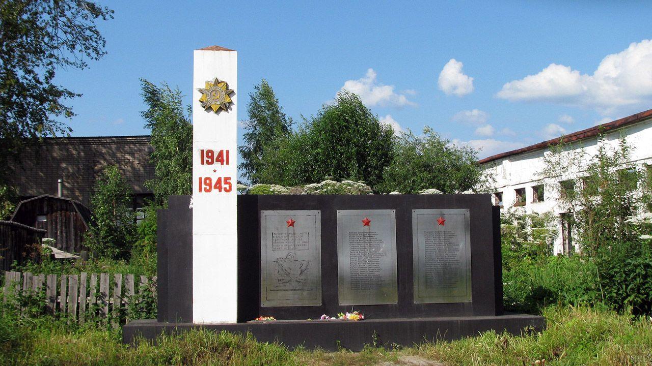 Памятник работникам ремонтно-машиностроительного завода погибшим в годы ВОВ