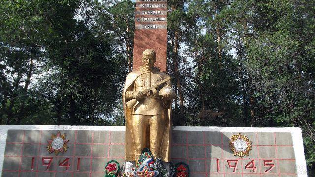 Памятник советским воинам погибшим в годы Второй Мировой войны