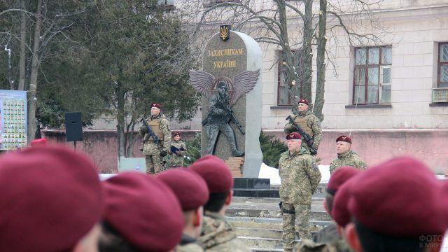 Памятник в Краматорске