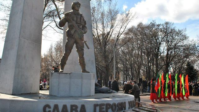 Памятник воинам погибшим в горячих точках