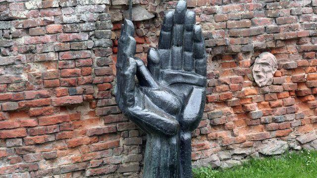 Памятник жителям Дрогобыча погибшим от репрессий во время ВОВ