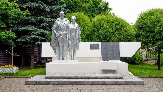 Памятник жителям погибшим в годы ВОВ в поселке совхоза