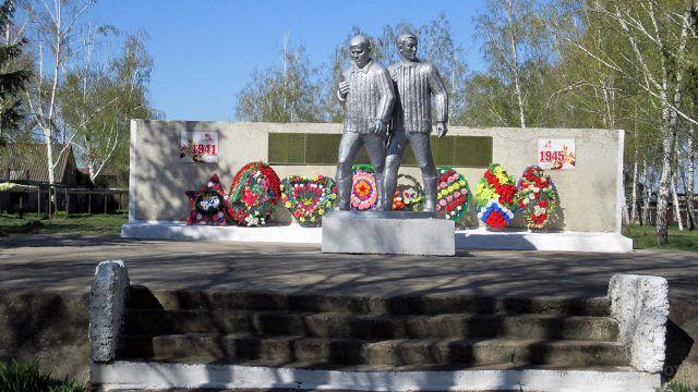 Памятник жителям села Кубассы погибшим в годы ВОВ