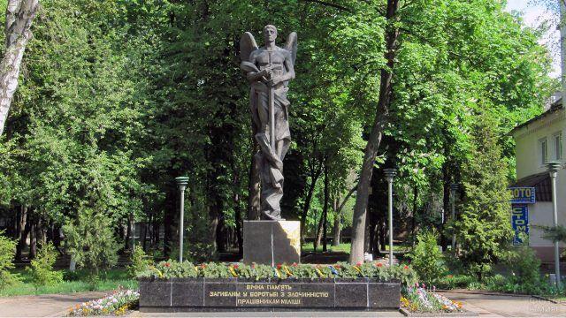Погибшим милиционерам в Харькове