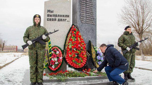 Торжественное открие памятника погибшим воинам-интернационалистам