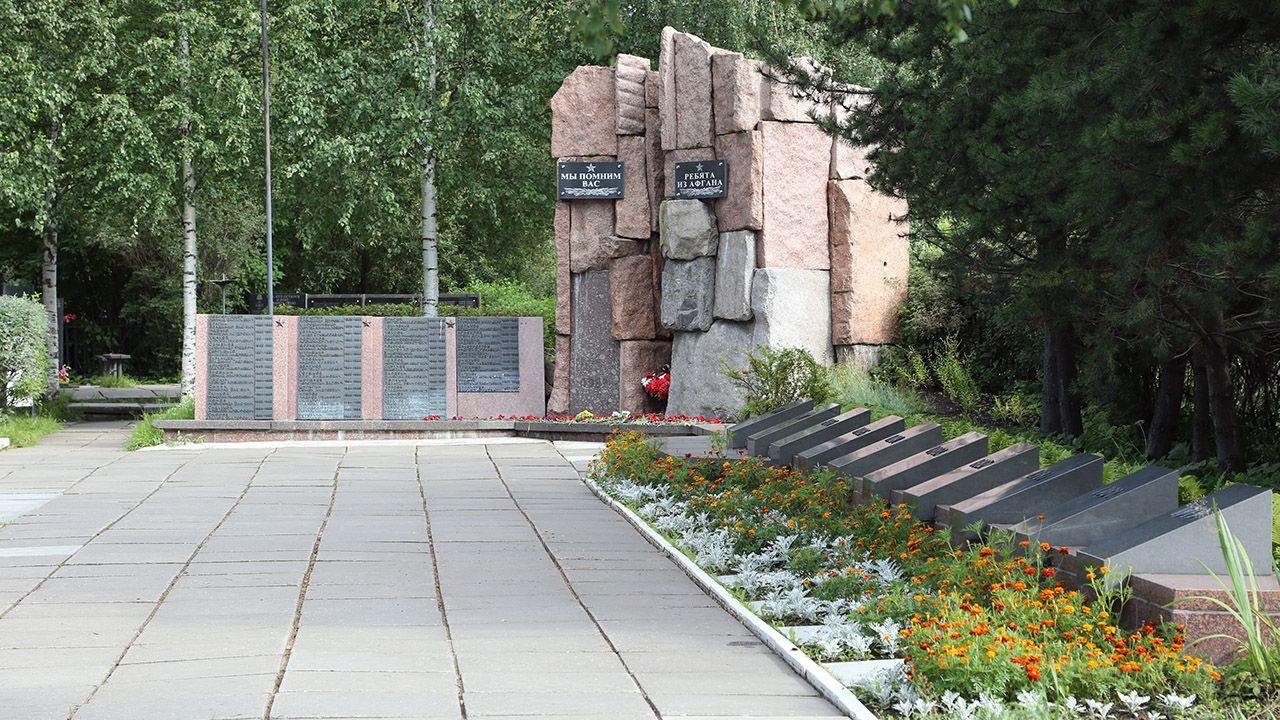 Воинский мемориал Архангельска