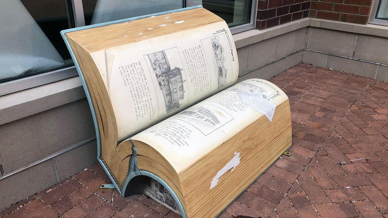 Креативная скамейка в виде книги