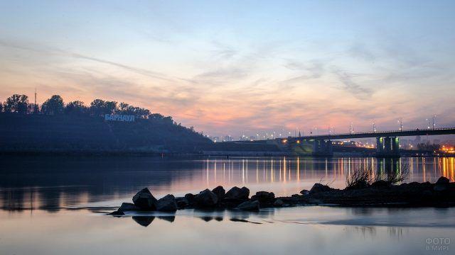 Река Обь, мост в Барнауле