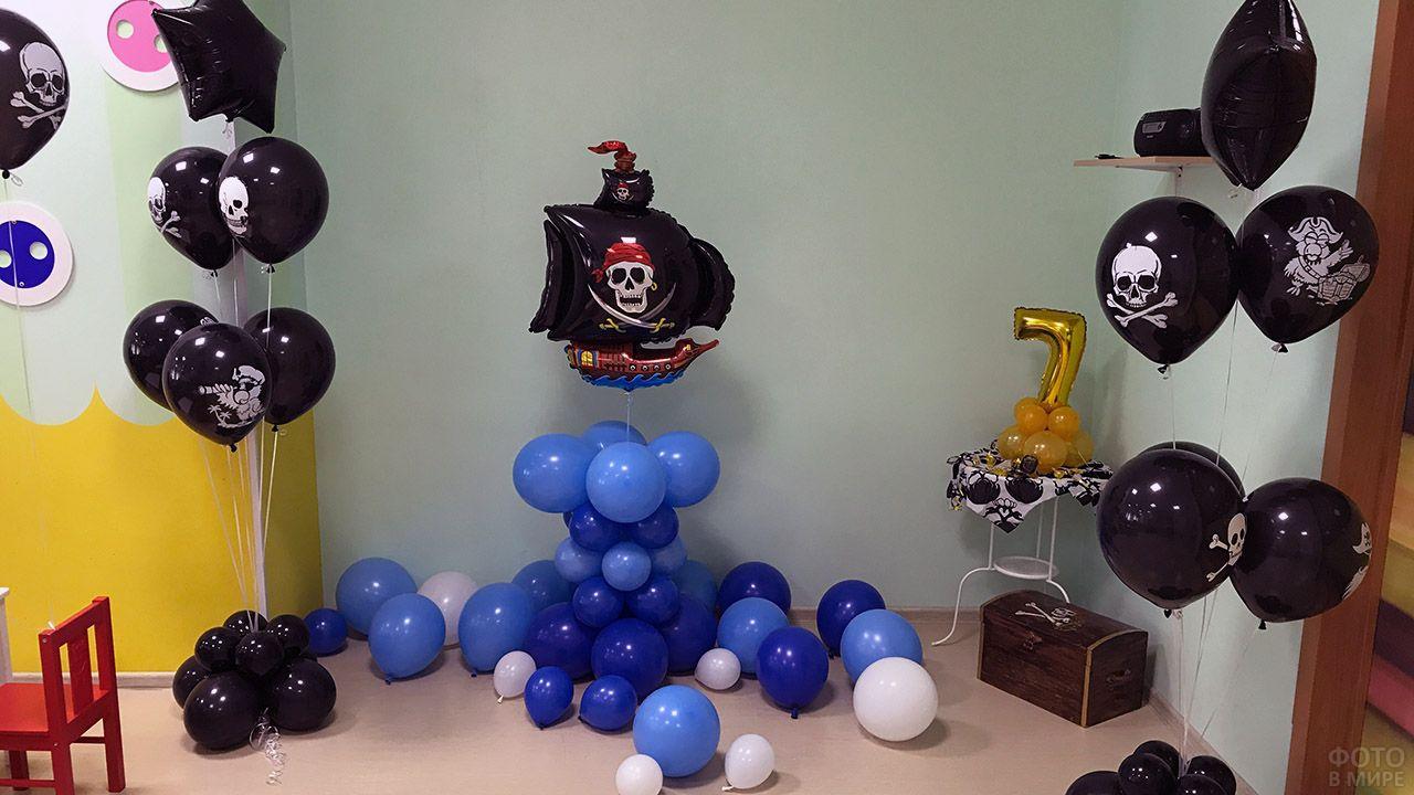 Оформление детского праздника воздушными шариками в пиратском стиле