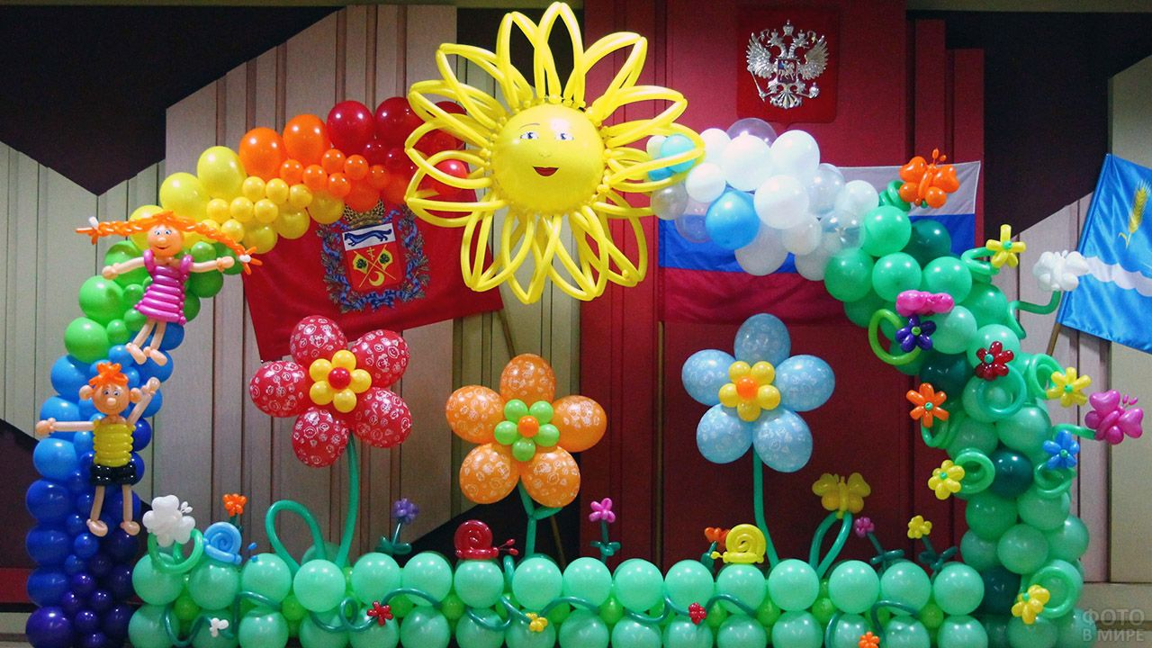 Оформление сцены для детского праздника фигурами и аркой из воздушных шариков