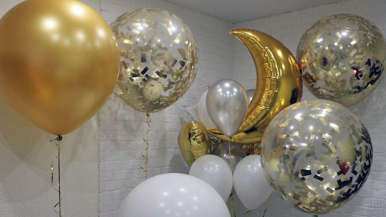 Оригинальные воздушные шарики золотого и перламутрового цветов
