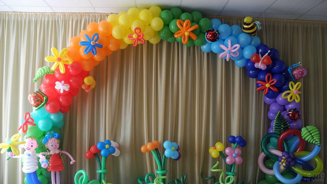 Радуга и дети с цветами из воздушных шариков