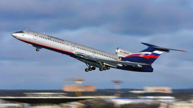 Серебристый самолёт Аэрофлота взлетает ввысь