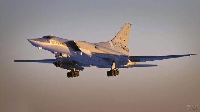 Ту-22 на боевом задании