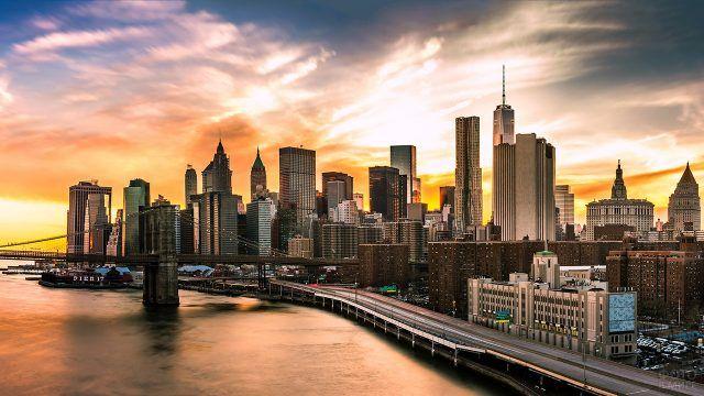 Закат над Нью-Йорком