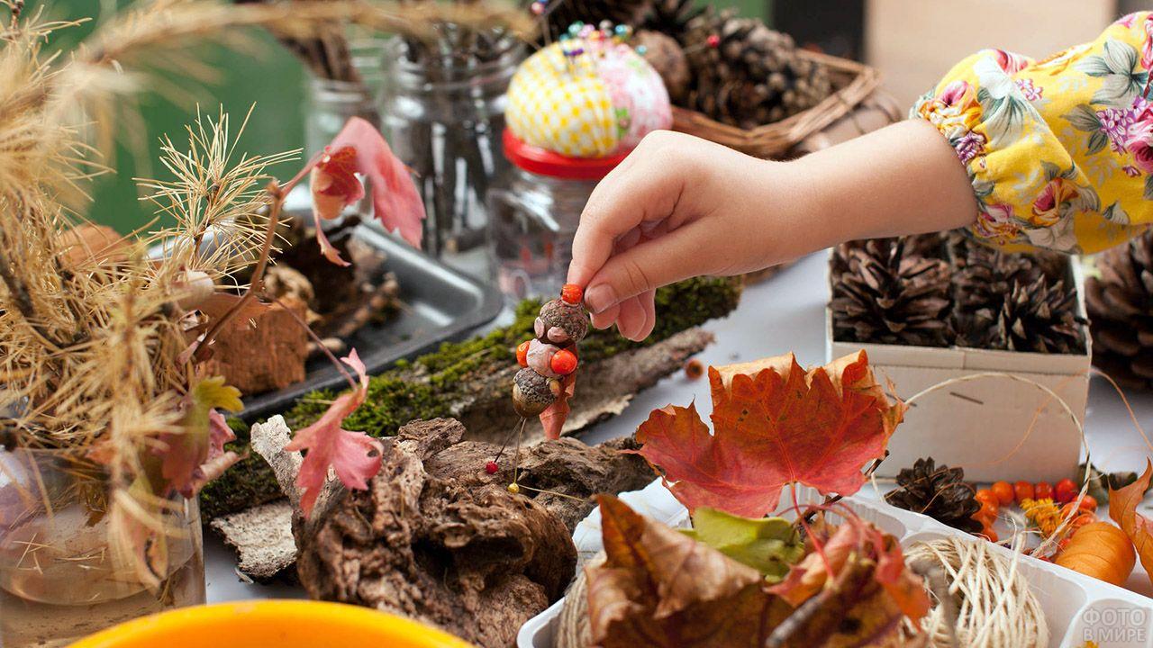Игрушки из осеннего подручного материала своими руками