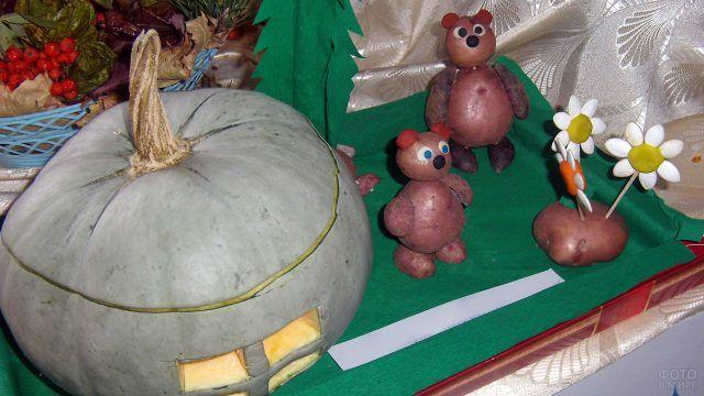 Медведи из картошки рядом с домиком из тыквы