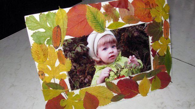 Простая поделка из осенних листьев для малышей - фоторамка