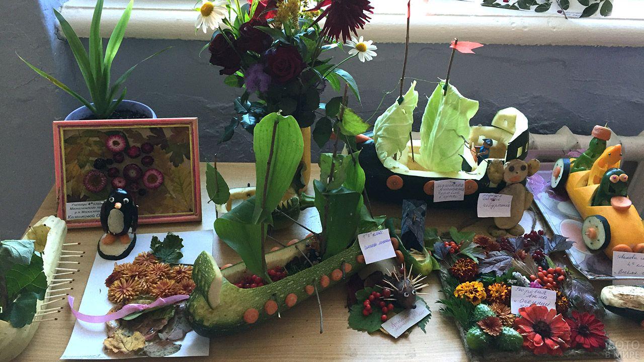Выставка поделок из осенних овощей и цветов