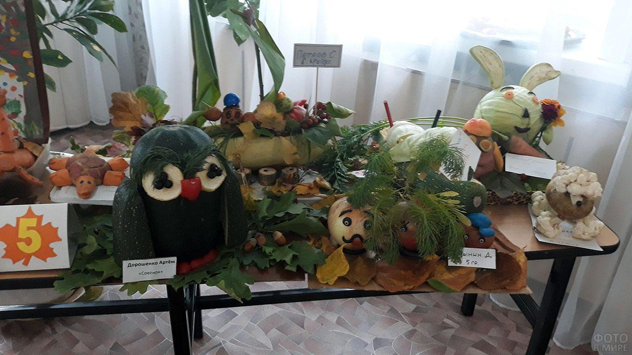 Звери и птицы из осенних овощей на выставке работ в детском саду