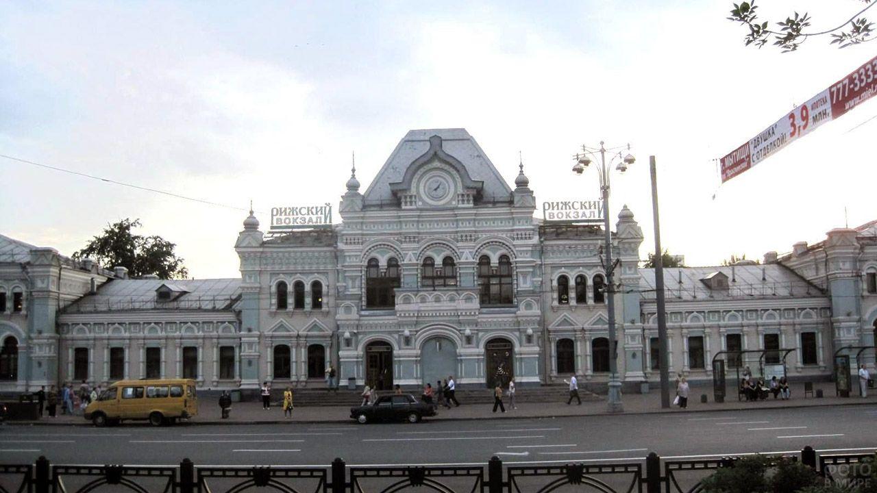 Фасад Рижского вокзала в Москве