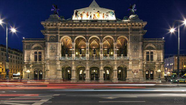 Фасад Венской оперы в ночных огнях