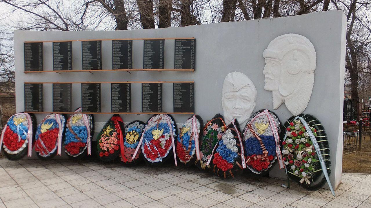 Братская могила в городе Калач Воронежской области