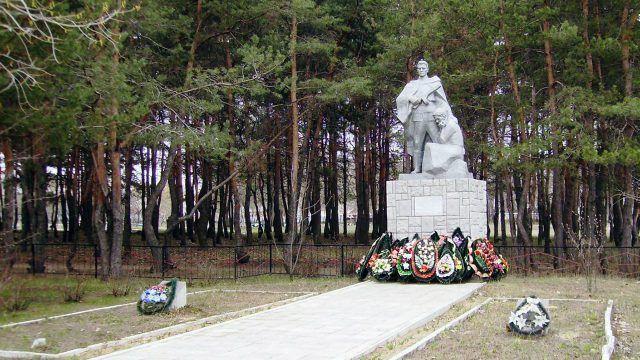 Братская могила в селе Подгорное Воронежской области
