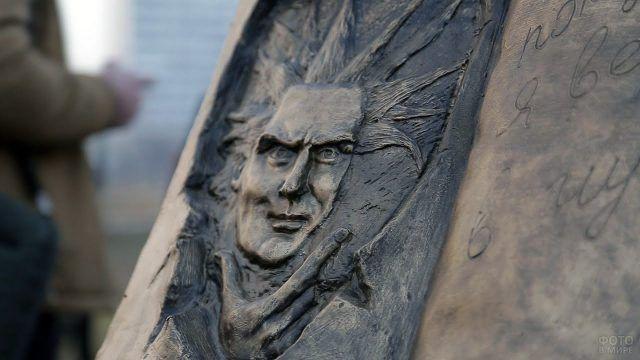 Фрагмент воронежского памятника Горшку