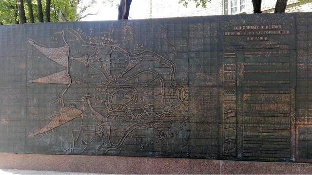 Мемориальная стена памяти ВОВ в Воронеже