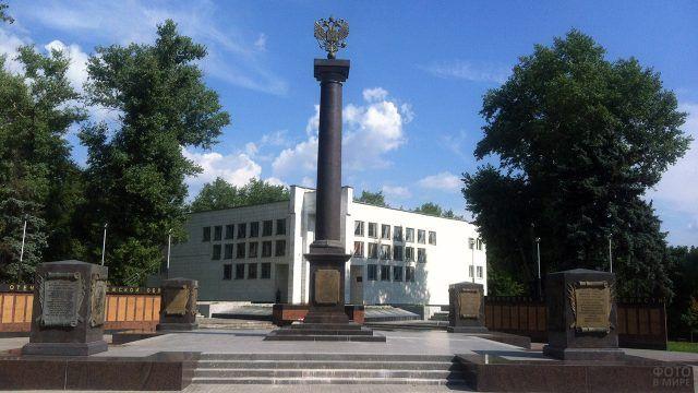 Стела в воронежском парке Патриотов
