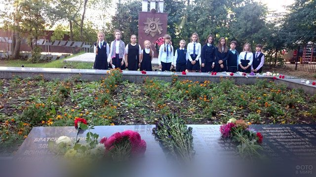 Учащиеся школы у братской могилы на улице Шишкова в Воронеже