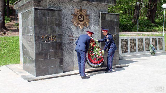Возложение цветов к памятнику Братской могилы в центральном парке Воронежа