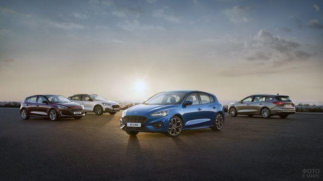 Четыре Форда Фокус четвёртого поколения 2019 года в рекламной фотосессии