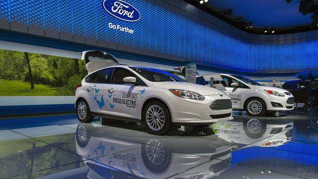 Электрокары Форд Фокус на международном автосалоне