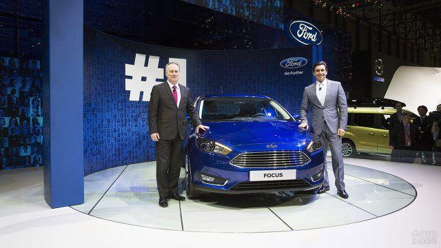 Топ-менеджеры презентуют новый Форд Фокус на стенде автосалона