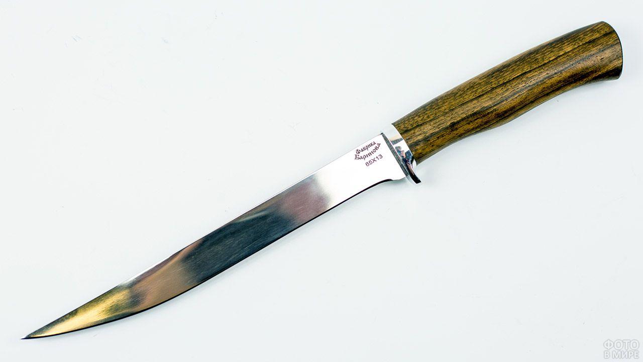 Нож филейный с деревянной ручкой, для разделки рыбы