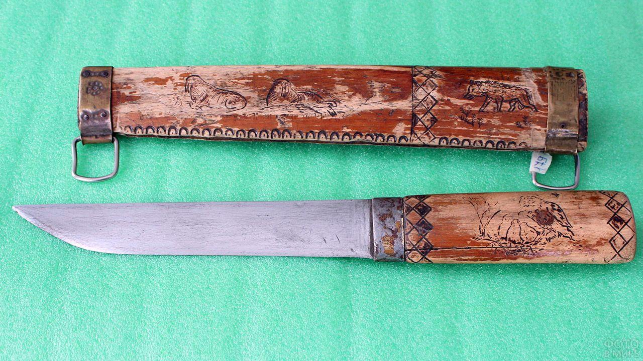 Паренский дальневосточный нож с деревянной рукоятью и ножнами