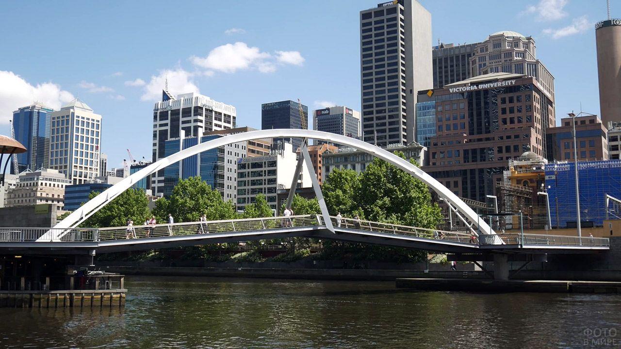 Мост Эвана Уокера в Мельбурне