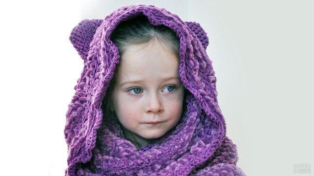 Девочка в сиреневом вязаном капоре с ушками
