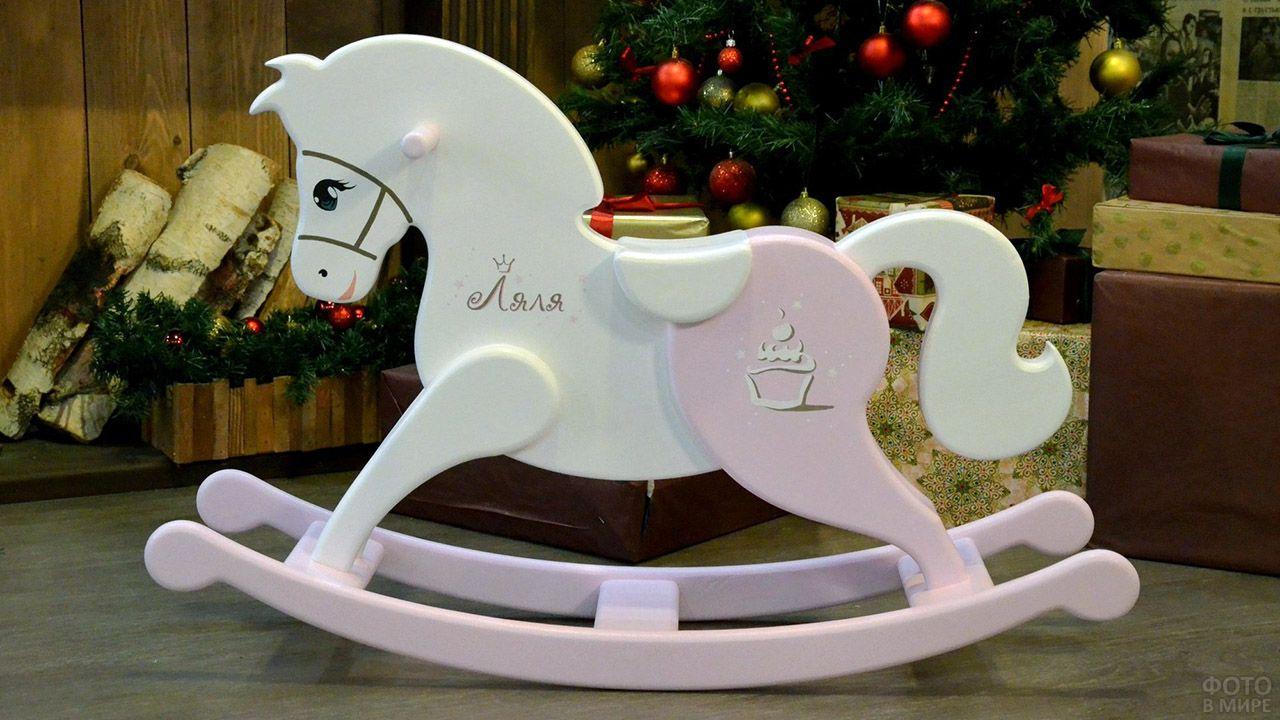 Бело-розовая деревянная лошадка-качалка
