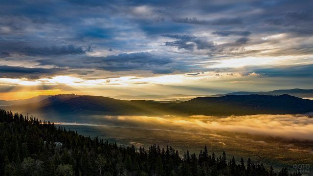 Вечернее небо над Южным Уралом